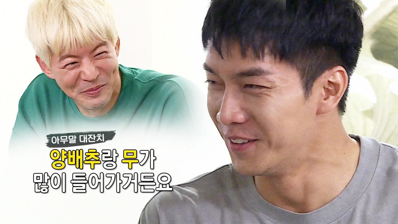 이승기, 피티 중 멤버들 집요한 지적에 '아무 말 대잔치'