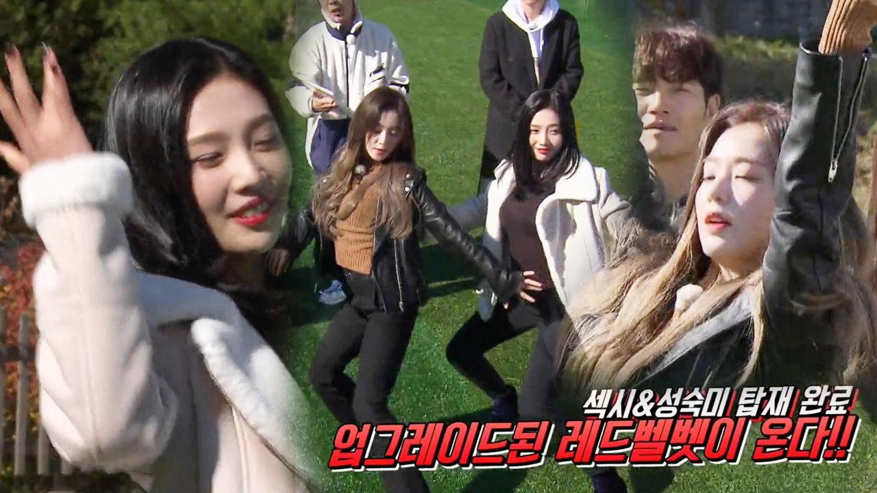 아이린·조이, 레드벨벳 표 신곡 안무 최초 공개 '세련미 뿜뿜'