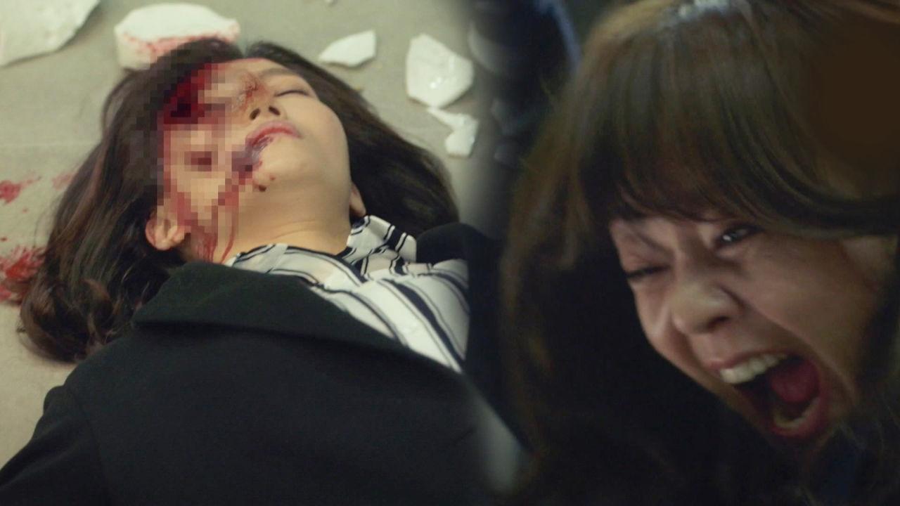 김영아, 살인마의 용서받지 못한 '최후'