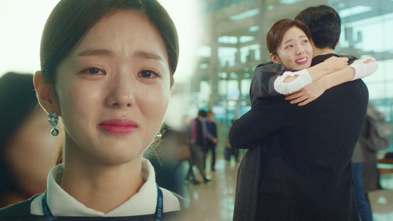 채수빈♥이제훈, 1년 만의 해후 '눈물의 포옹'