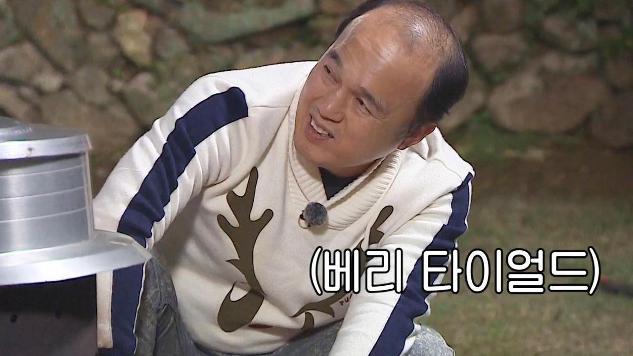 김광규, 요리 참견자들의 산만함에 '살짝 짜증'
