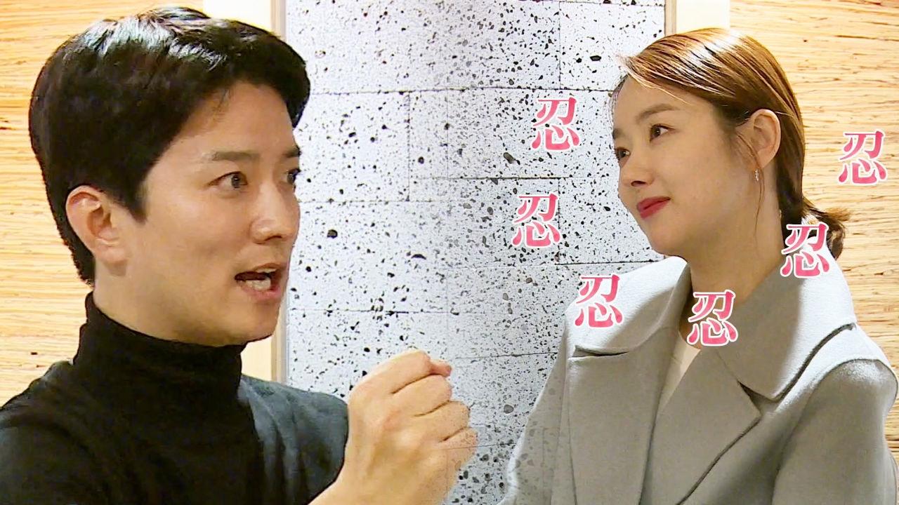 """""""대회 후 게임 접을게"""" 인교진, 분노하는 소이현에 협상안 제안"""