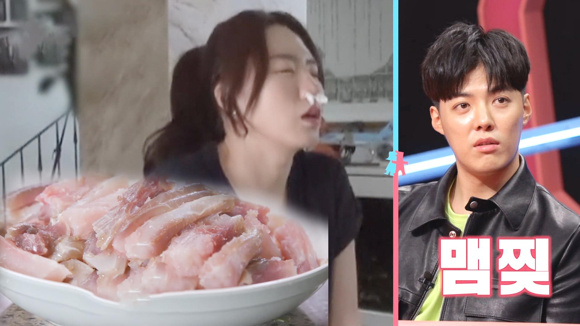 찐 사랑 이상화, 강남을 위한 홍어와의 치열한 사투