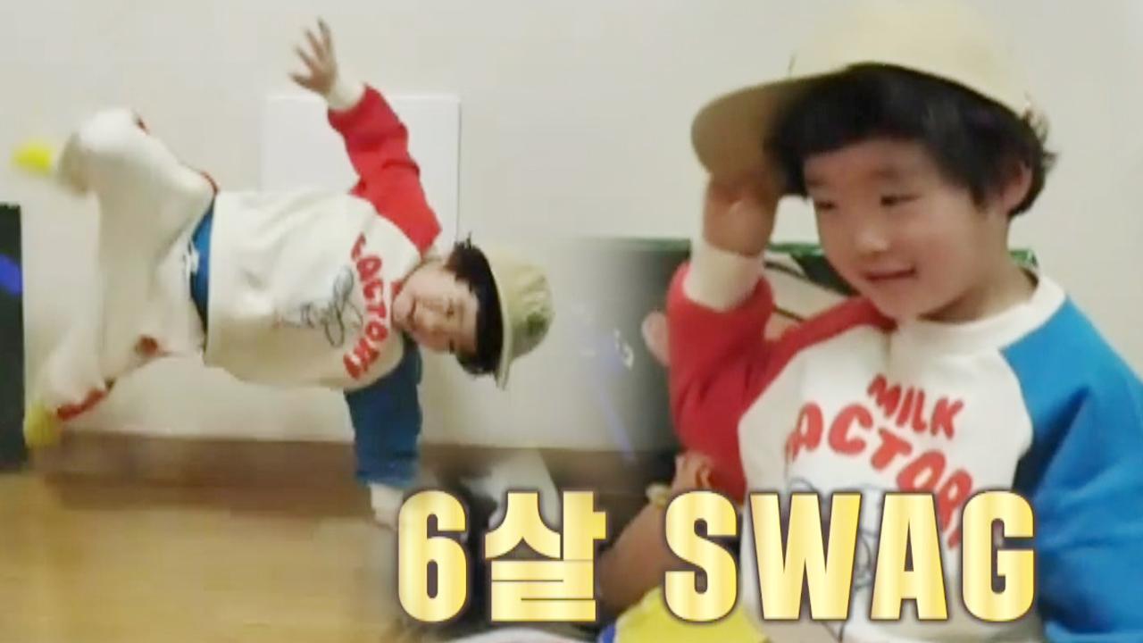 이상화, 힙합 꼬맹이 군조 아들 춤사위에 심쿵