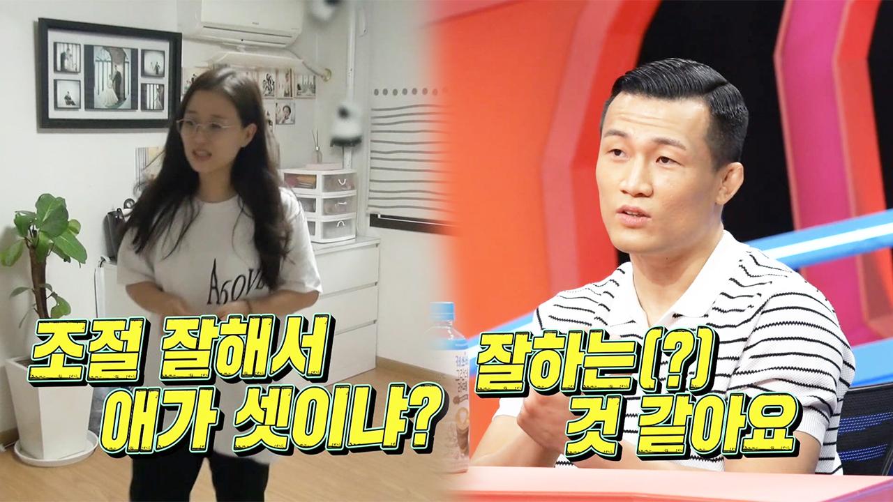 19 정찬성, 조준(?) 잘못해 겪게 된 정관 수술 위기!