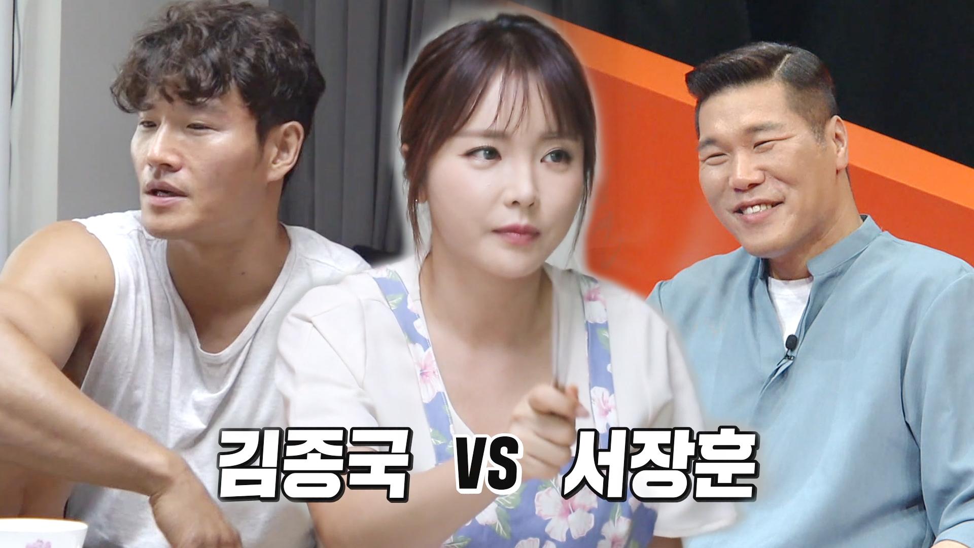김종국VS서장훈 홍진영, 미우새 배 이상형 월드컵 결승 우승자는?!