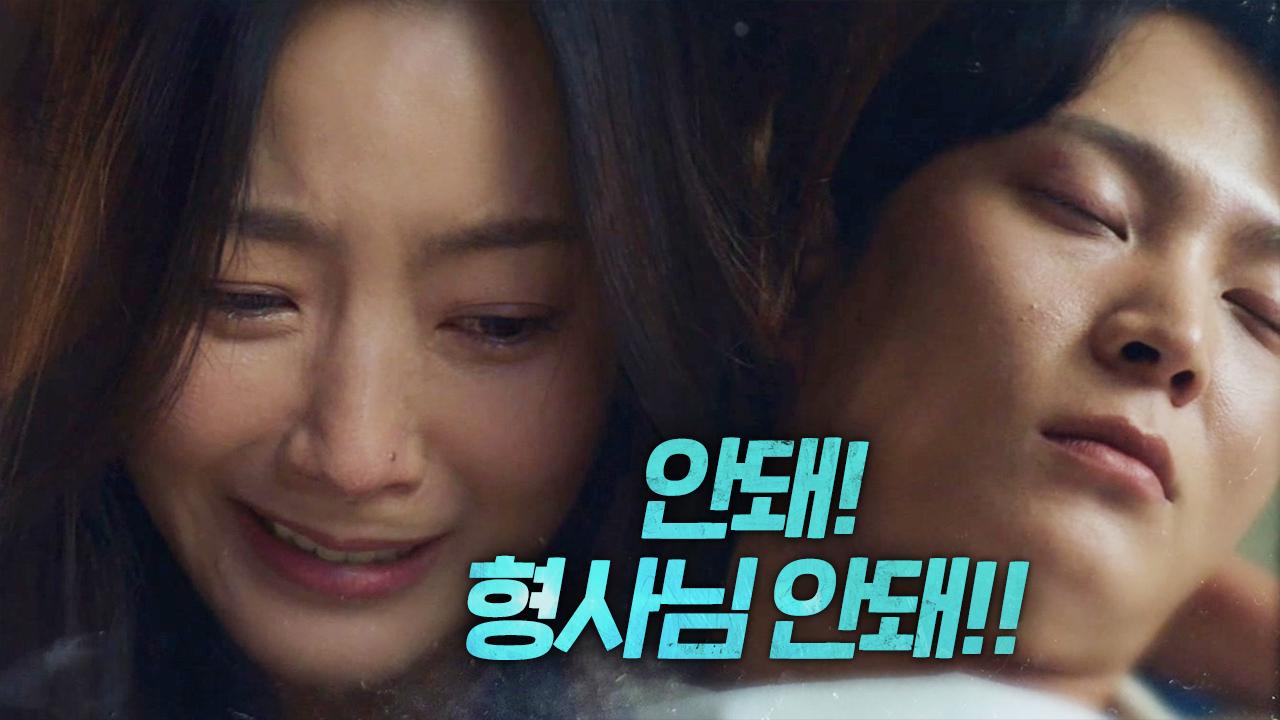 [충격 엔딩] 김희선, 칼  맞고 죽어버린 주원 붙잡고 오열!!