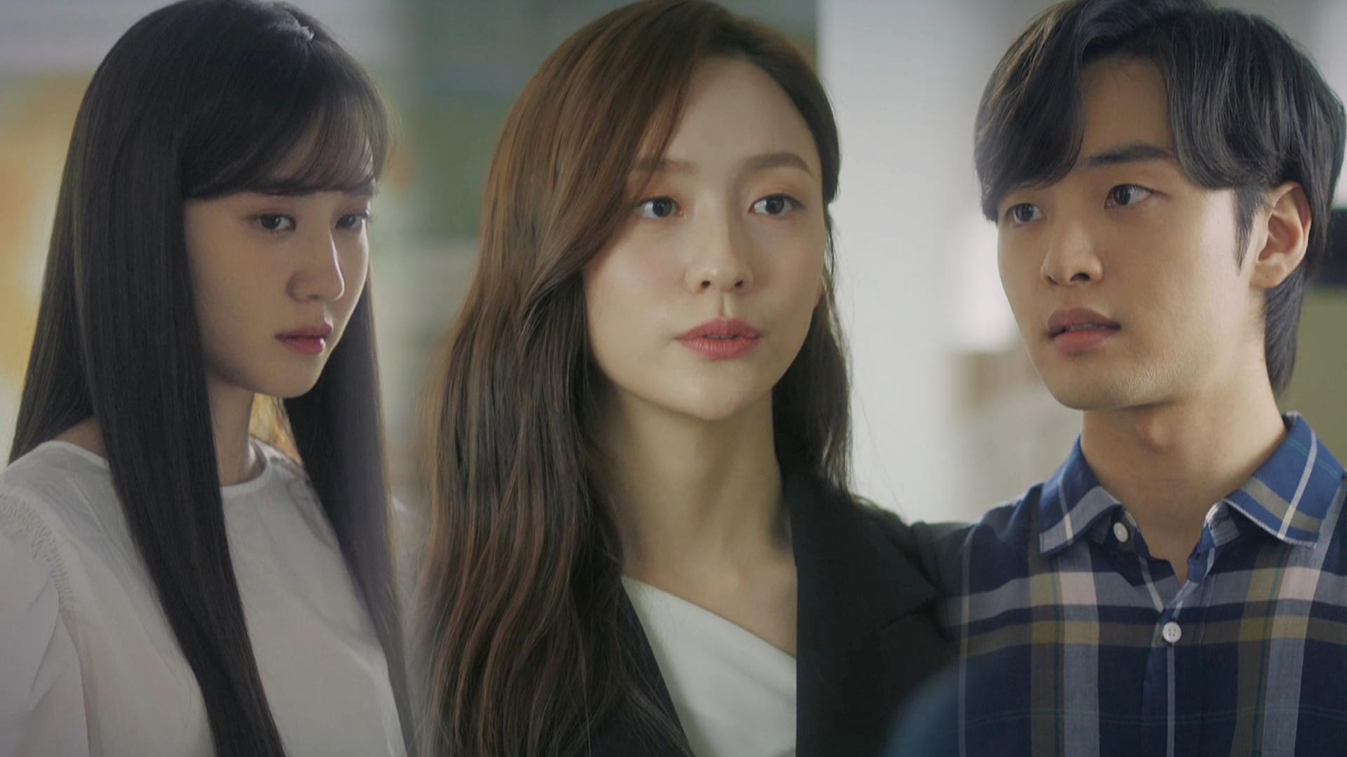 [사이다 엔딩] 안 해 김민재, 박지현 독주회 반주 부탁에 차가운 거절!