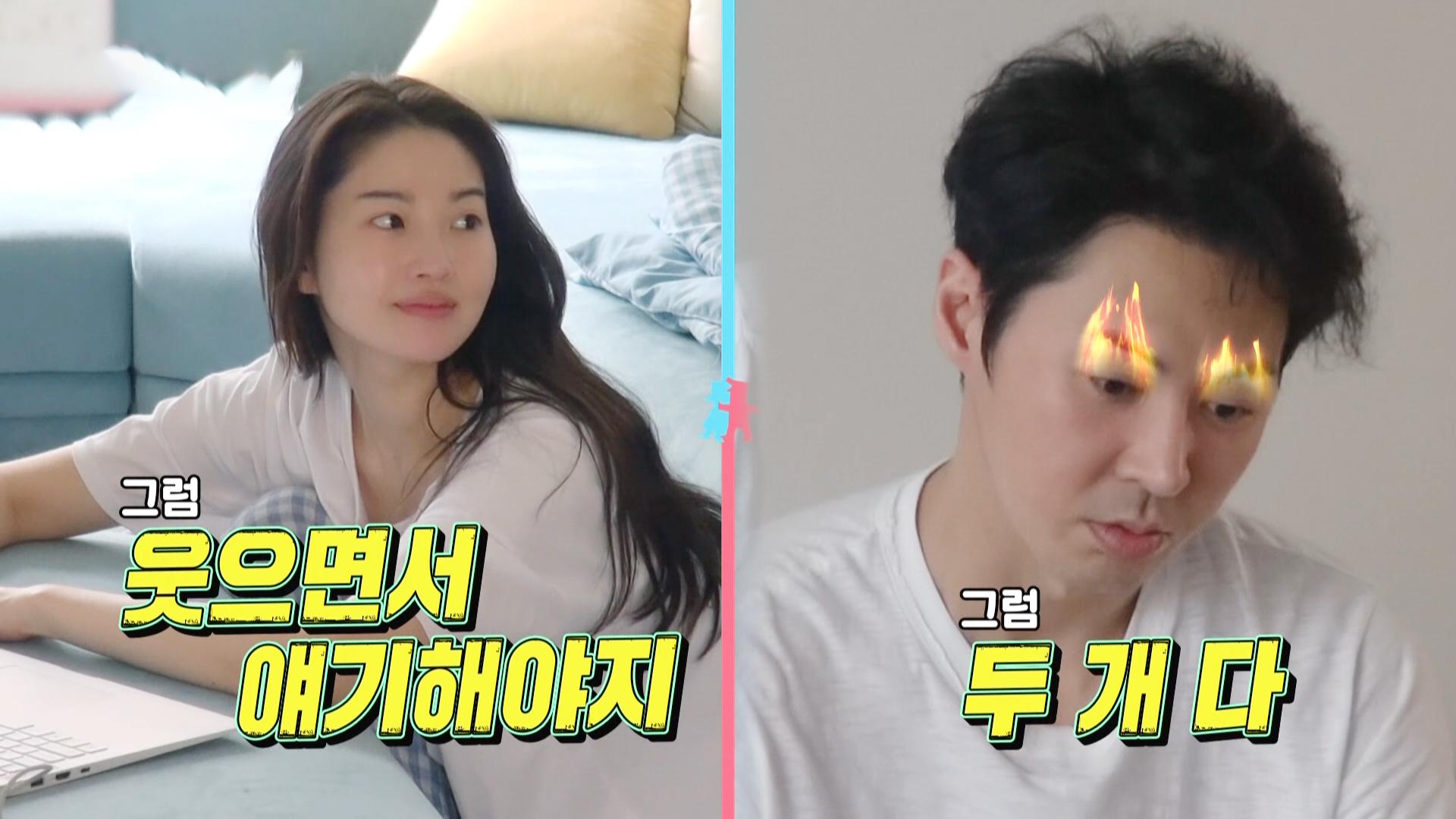 즉흥 전진 VS 신중 류이서, 사진 고르다 부부싸움 발발?!