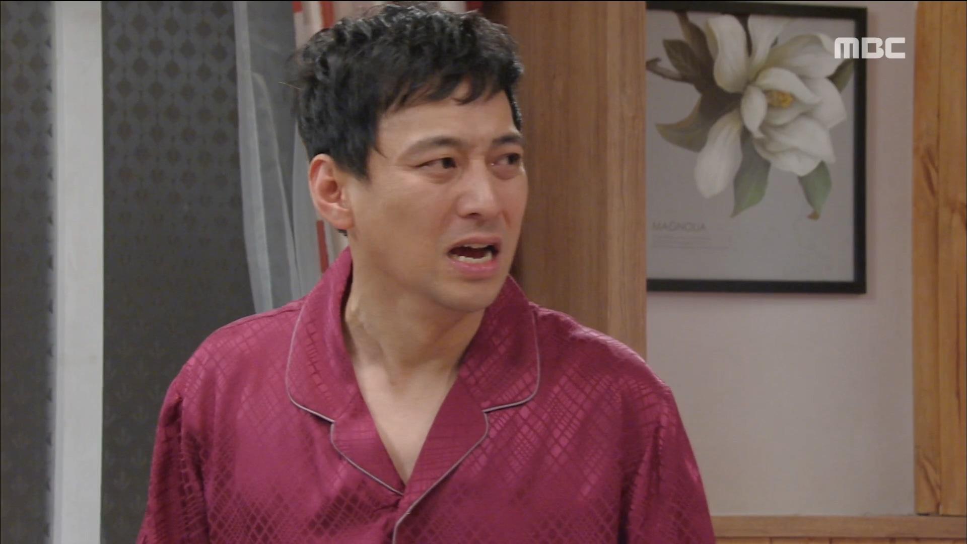 신다은,김형범이 사랑한다는 말에 경악!!