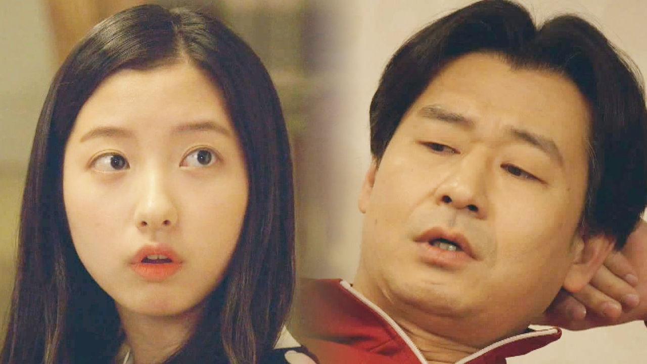 박혁권, 김지민 질문에 난감 인턴이 도대체 뭐지?