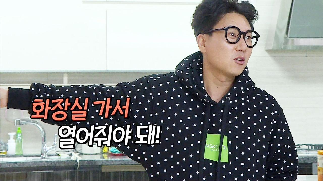 이상민, 채권자 집 4분의 1 임대살이 공개 상상초월