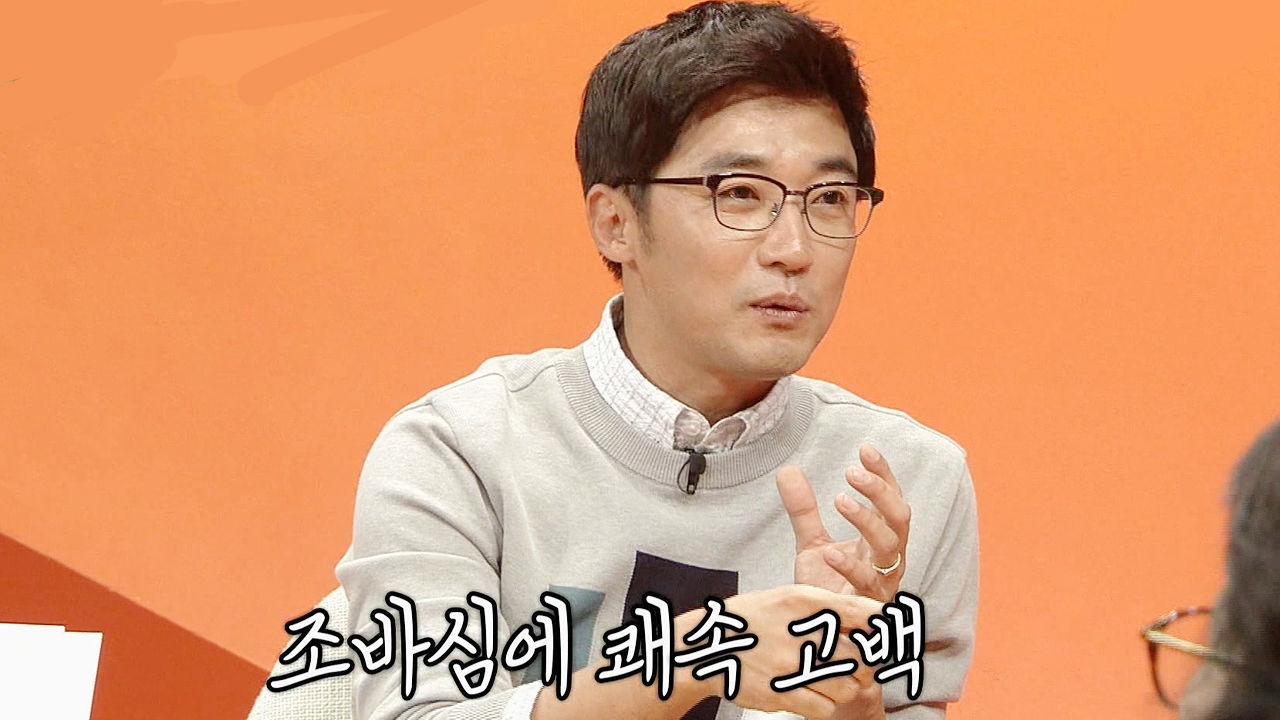 사랑꾼 안재욱, 아내 붙잡은 초고속 연애담 공개
