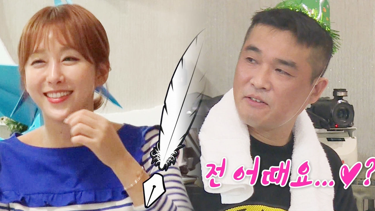 김건모, 이상형 한영에 돌직구 프러포즈 저 어때요?