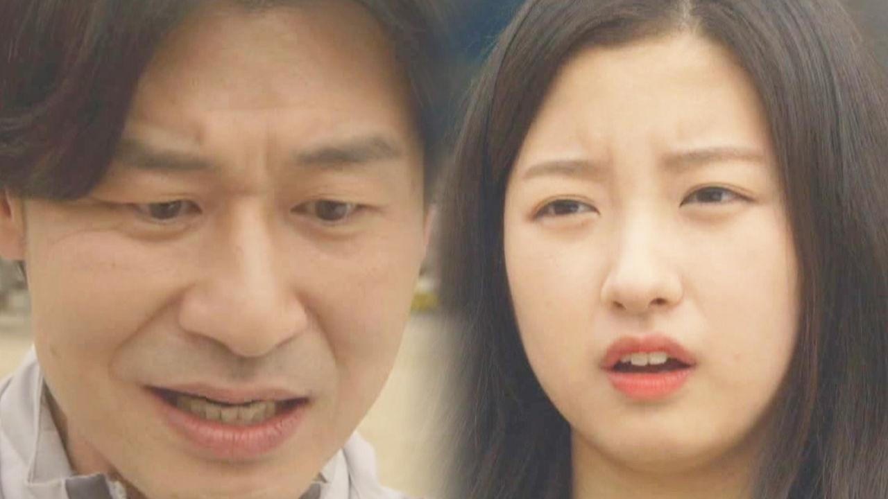 박혁권, 김지민과 함께 부산서 포켓 괴물 잡기 쾌재