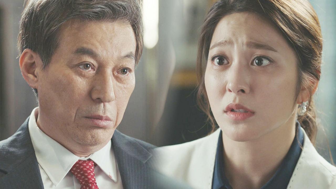 박세영, 김갑수 옷 핏자국에 범행 직감 눈물