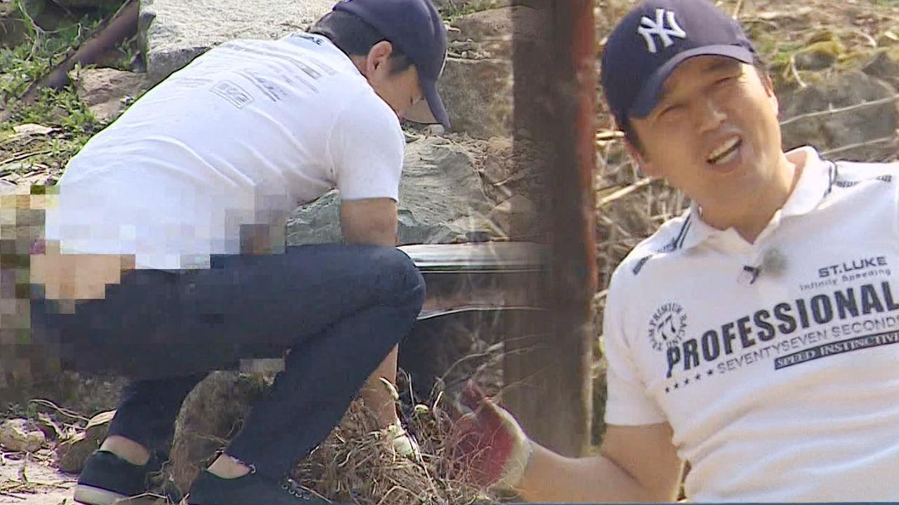 김광규, 치명적인 엉골 노출 충격 비주얼