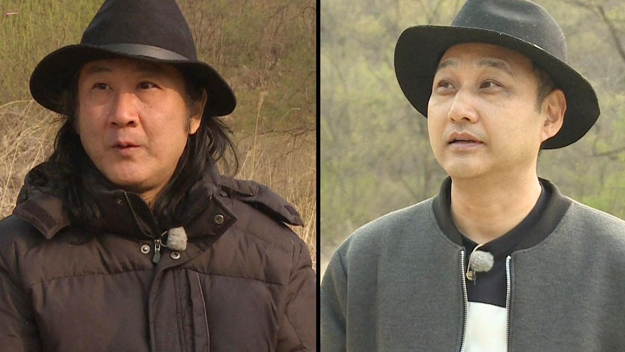김도균김수용, 도플갱어의 만남 데칼코마니