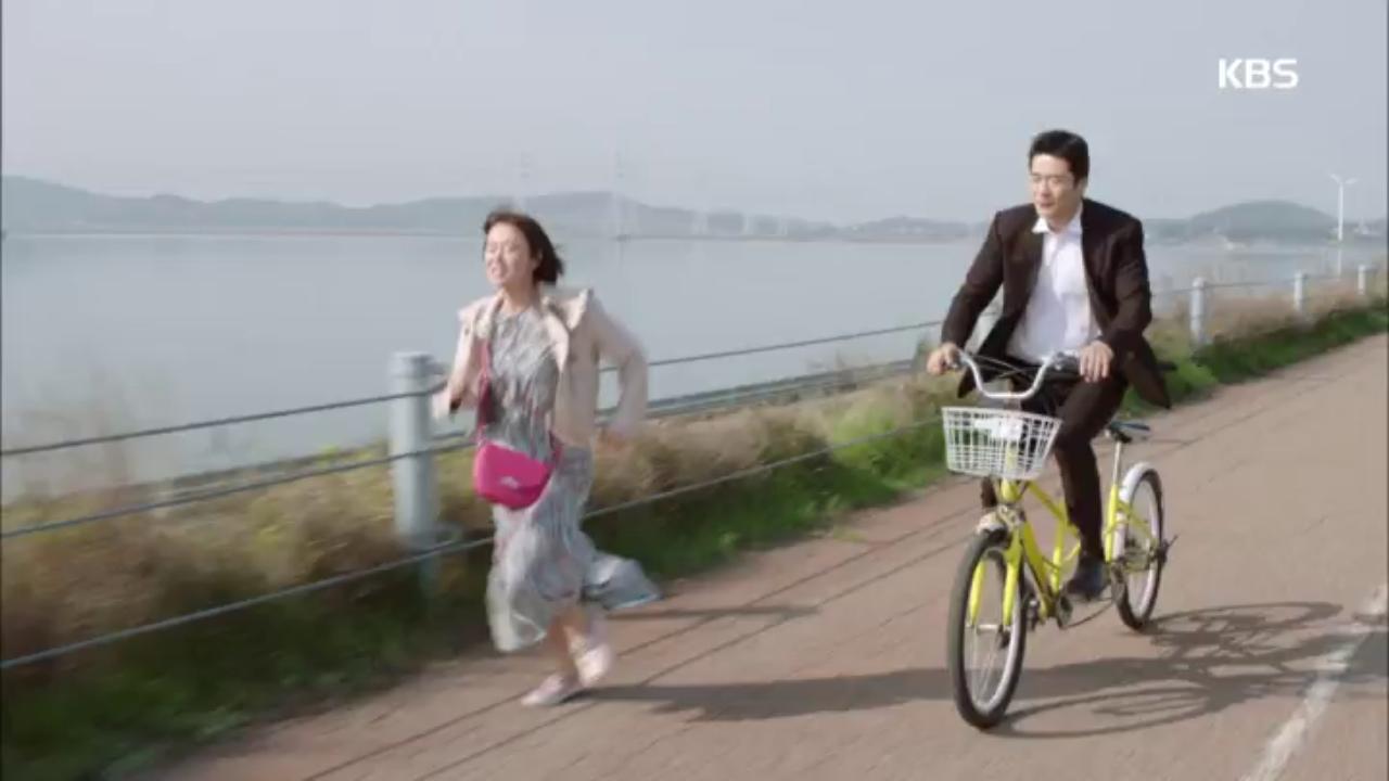 최강희, 권상우와 커플 자전거타다 내려서 뛰어!