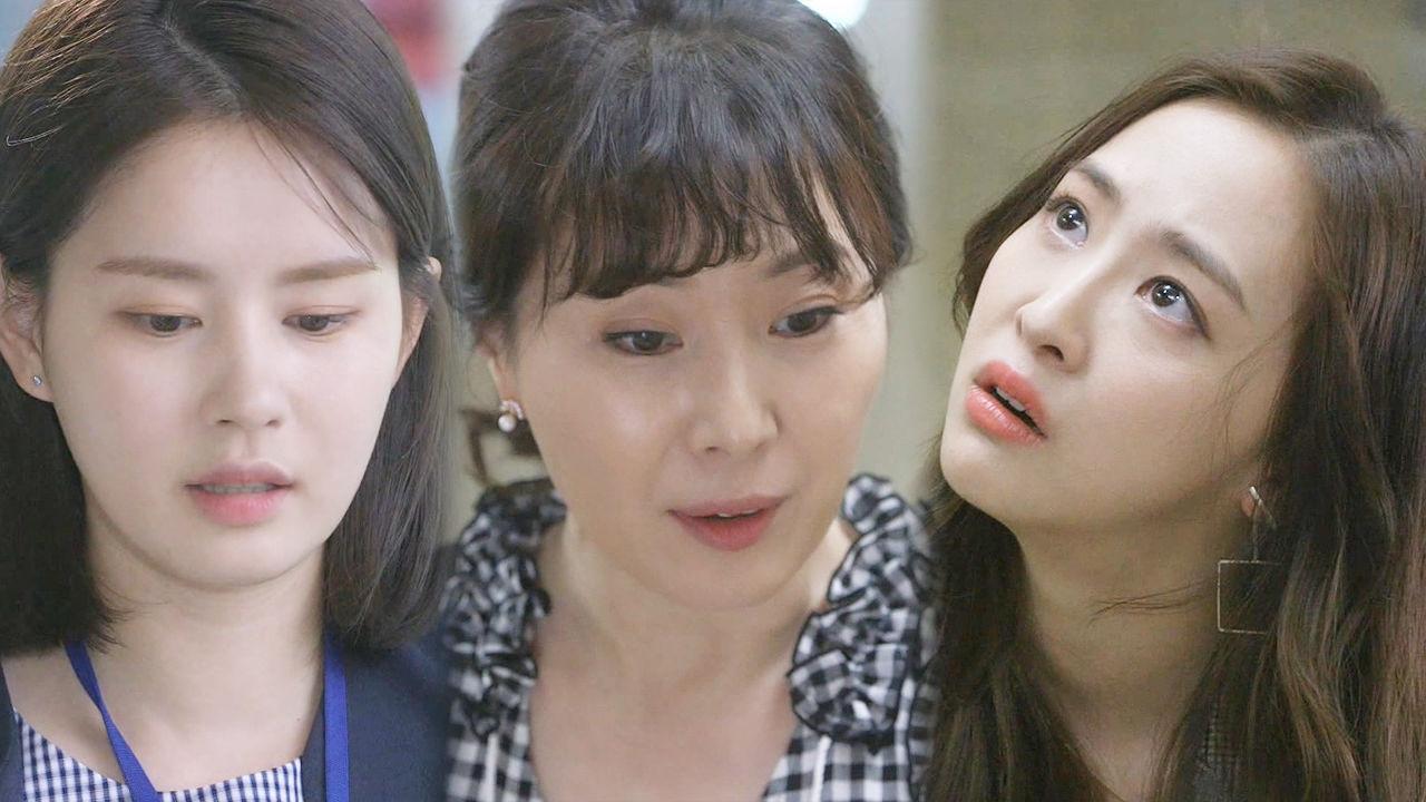 황영희, 김주현에 수모 준 다솜에 사이다 복수