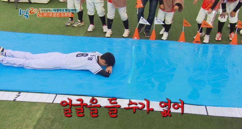 제법 많이 초라한 정준영의 슬라이딩 실력!