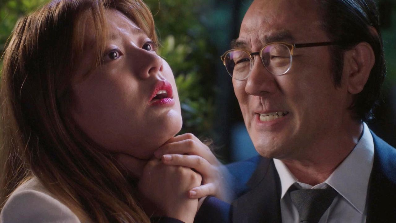 남지현, 김홍파의 목 옥죄는 섬뜩한 협박에 눈물