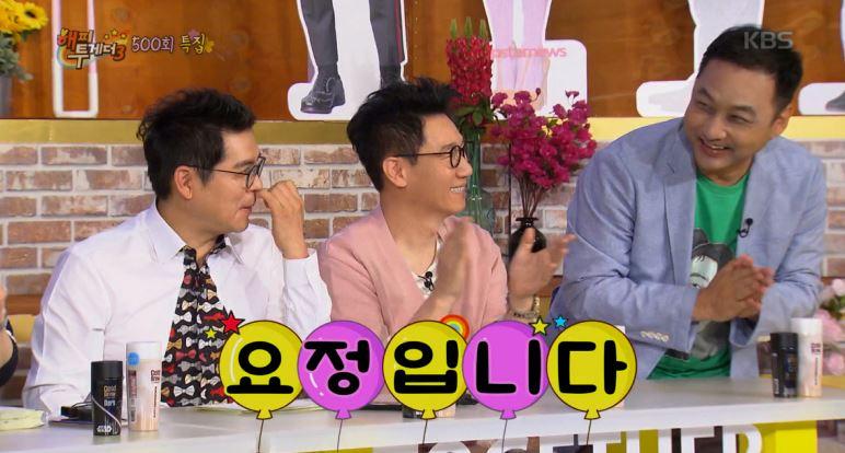 해피투게더의 새 식구, 김용만지석진김수용!