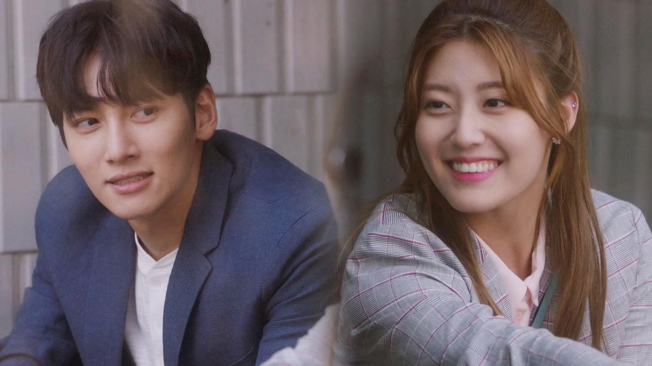 지창욱남지현, 가슴 설레는 빗속 데이트