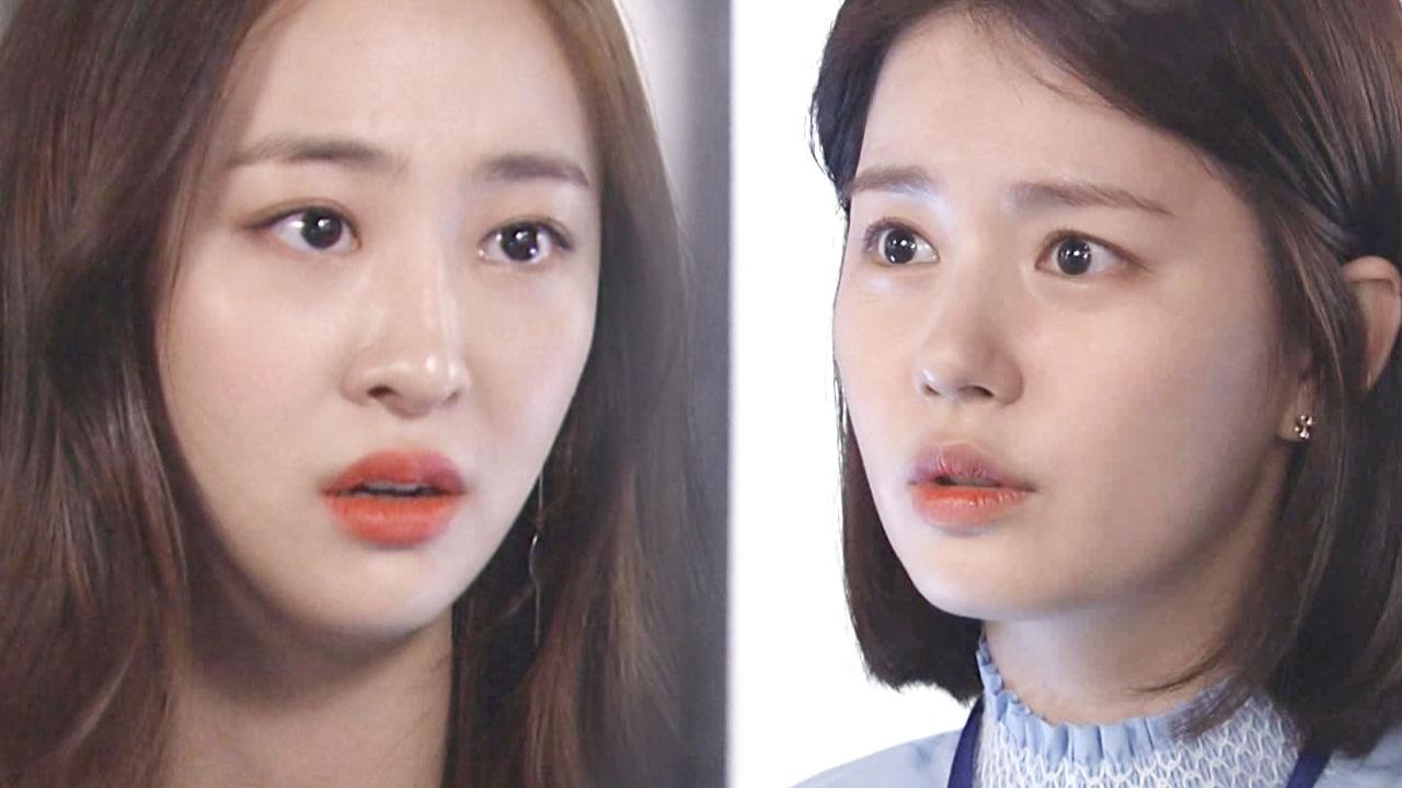 다솜, 김주현 산업스파이로 몰며 음흉한 꿍꿍이