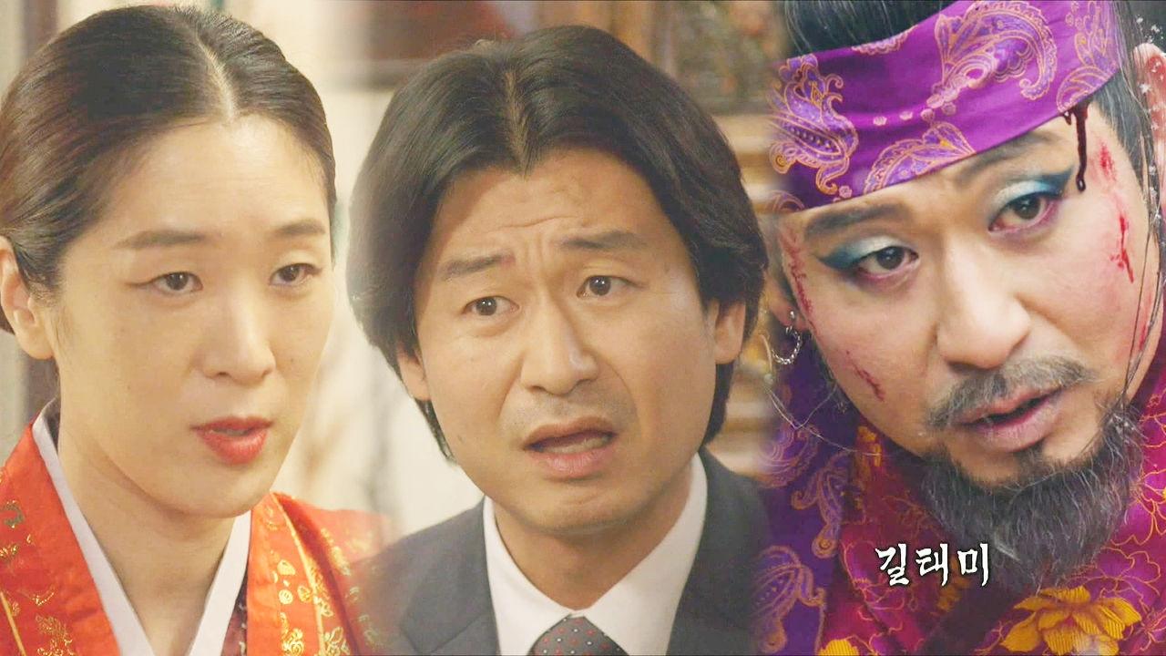 박혁권, 점쟁이 백지원이 소환한 전생 길태미