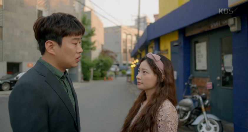 안재홍, 송하윤에 행복은 왜 맨날 치사하게 소소해야해?