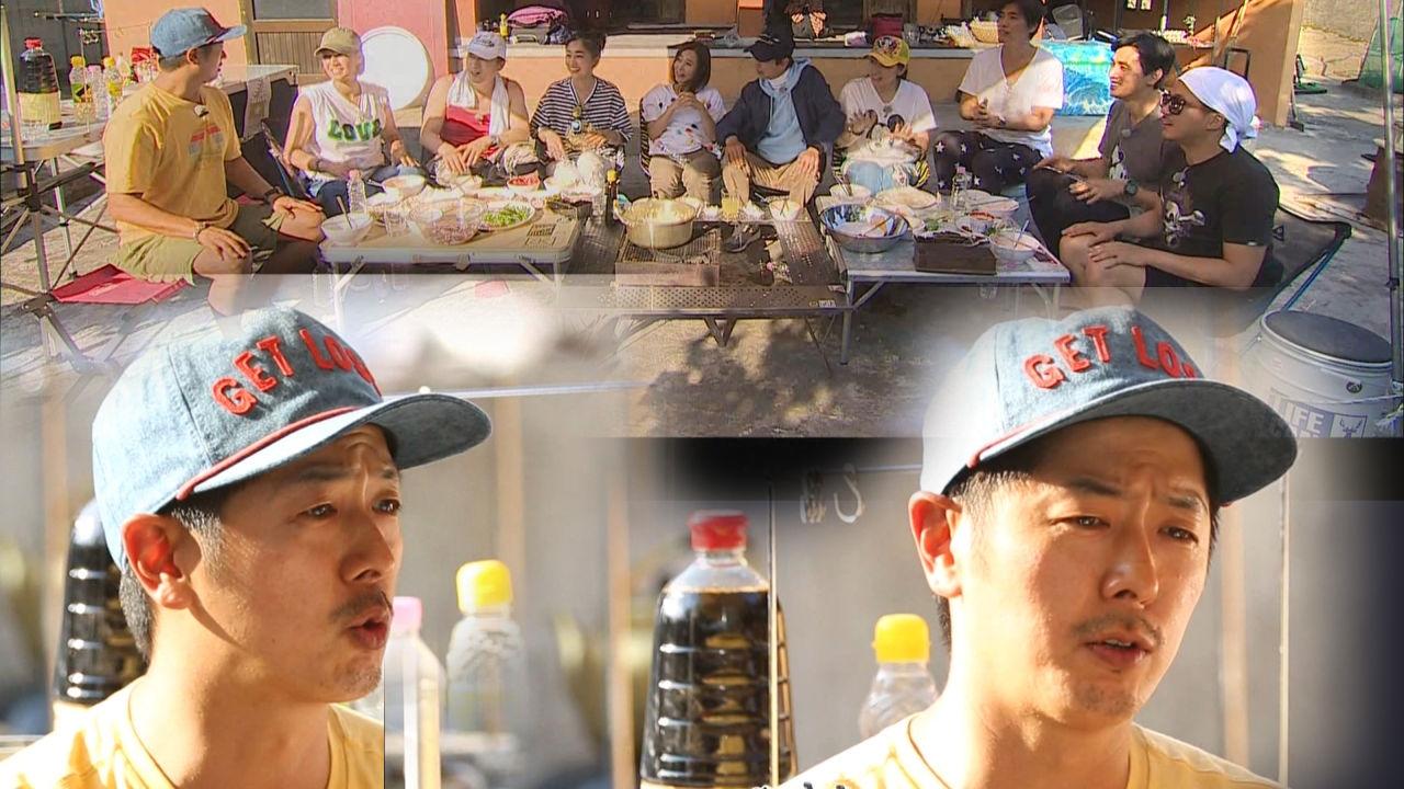 김부용, 올드 게임 무시하다 탈락 굴욕