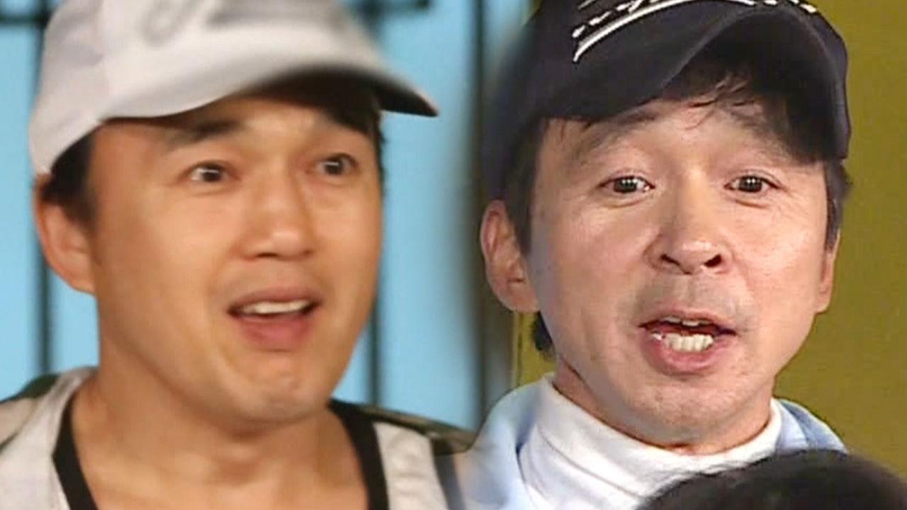 김국진김광규, 분노 자아내는 음치 듀오 폭소
