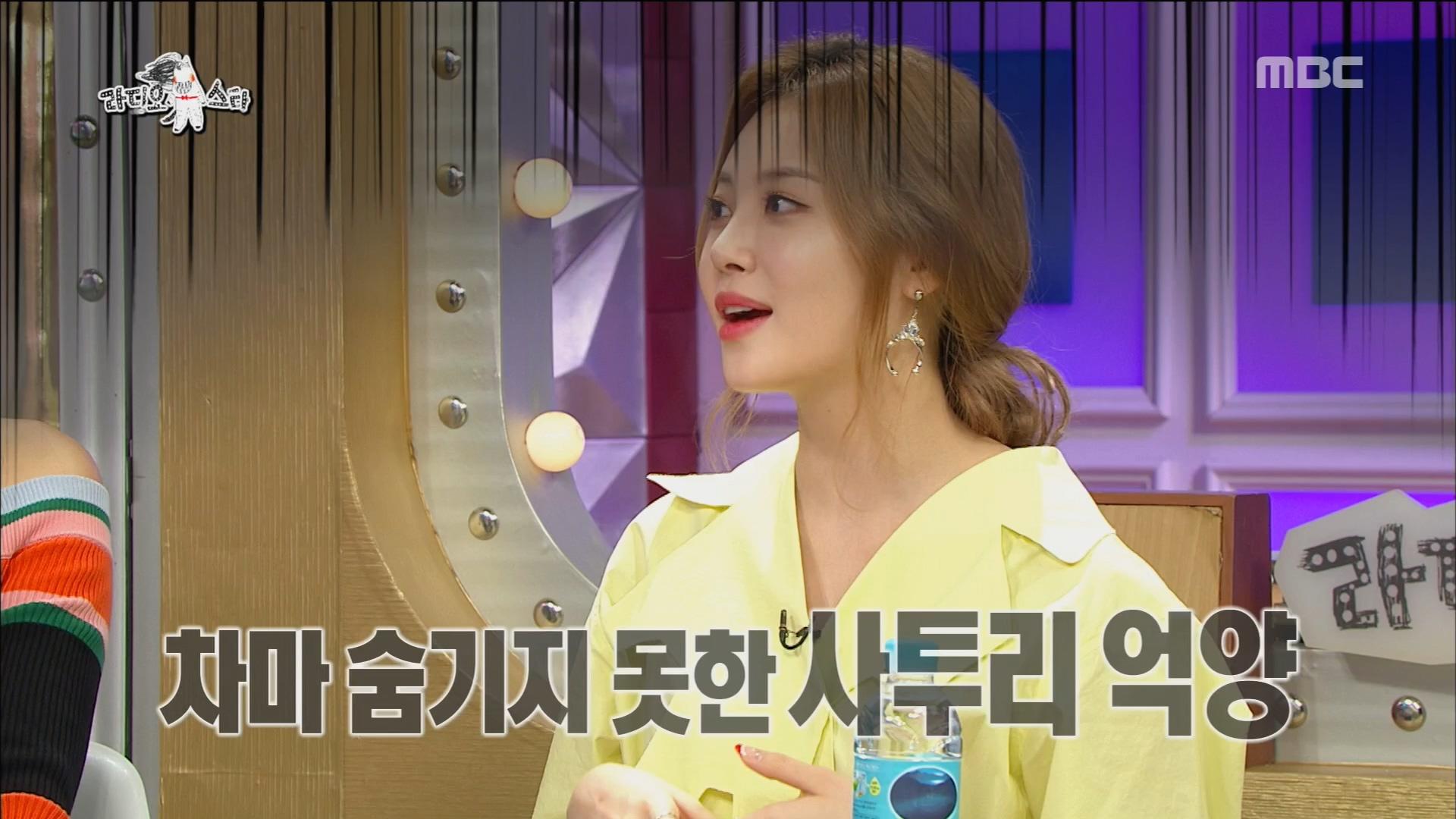 유라, 데뷔 초 강제 시크 담당이었다?!