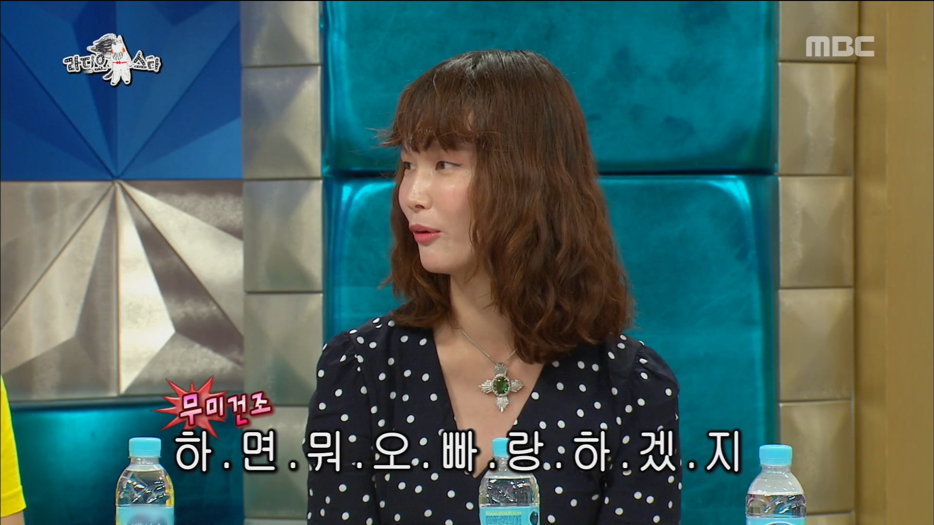송경아, 프러포즈 때 설레발을 쳐 산통을 깨다?
