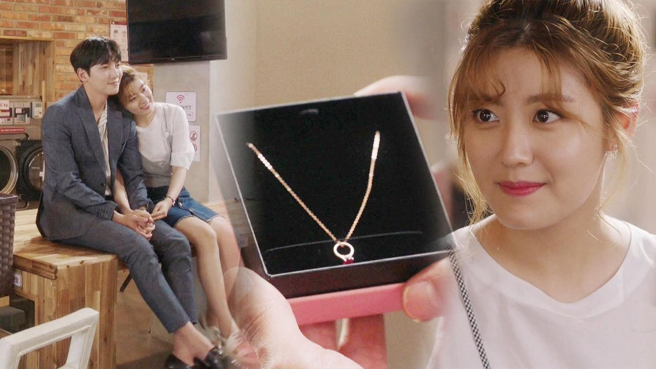 지창욱, 남지현에 목걸이 걸어주며 예쁘다