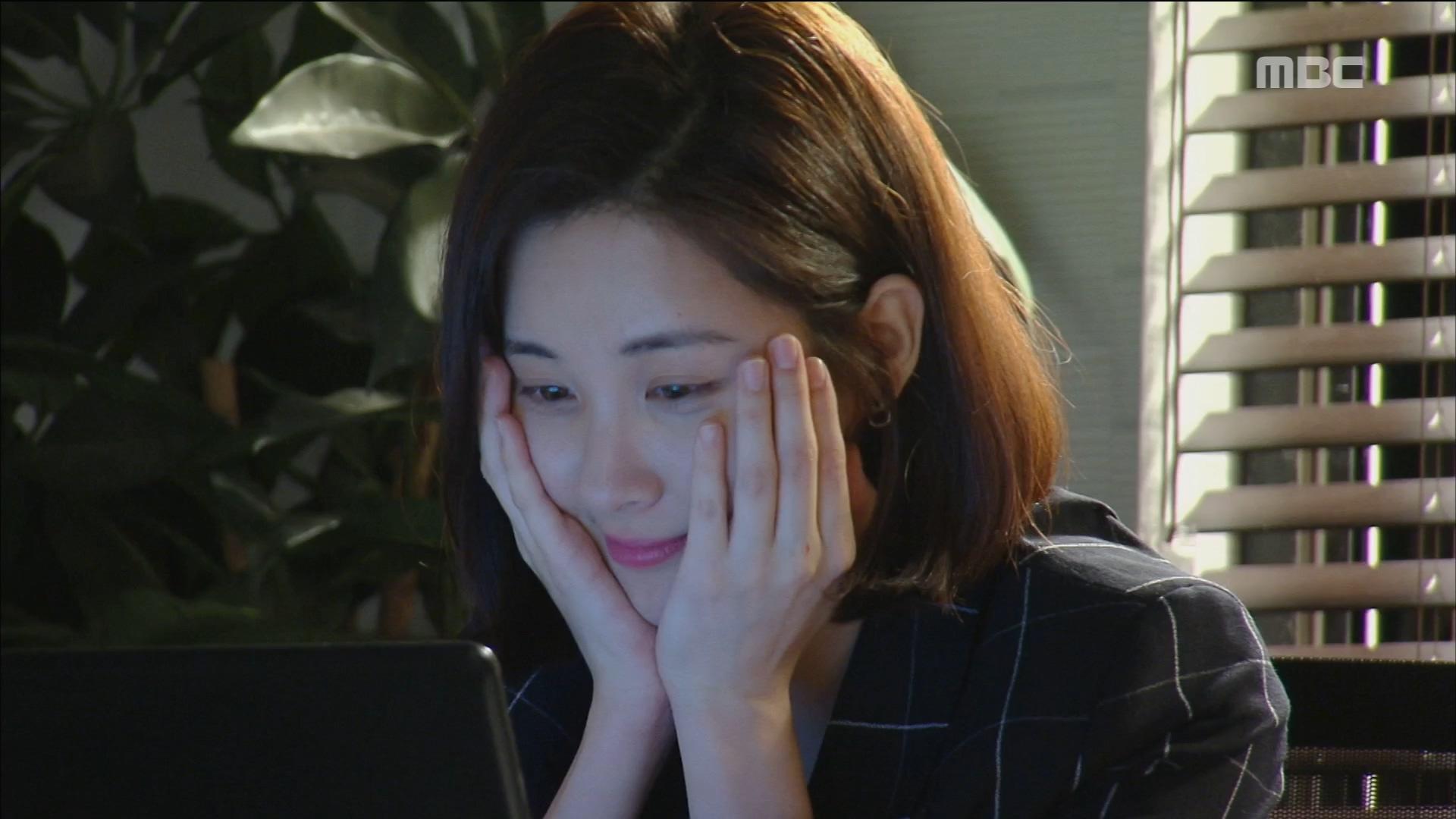 J와 채팅에 설레는 서주현?!