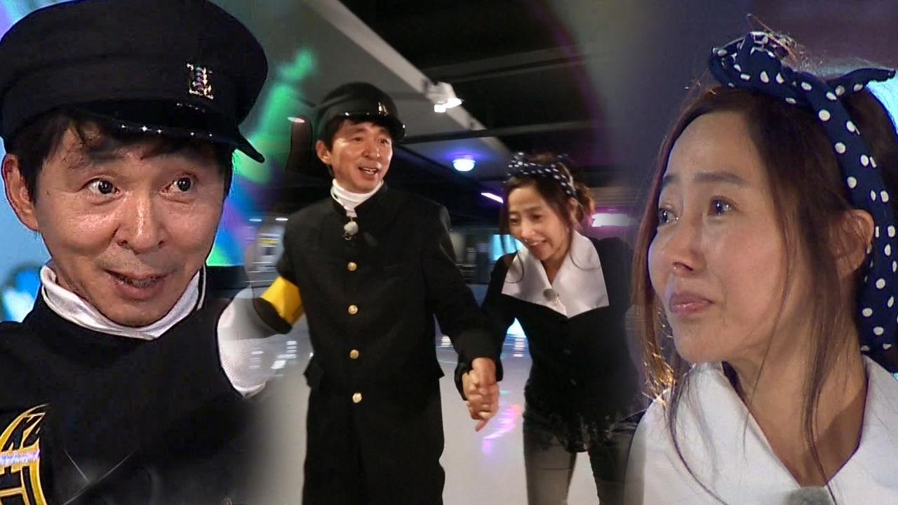 김국진, 17세 강수지에 능글미 발사 쉰둘에 만나