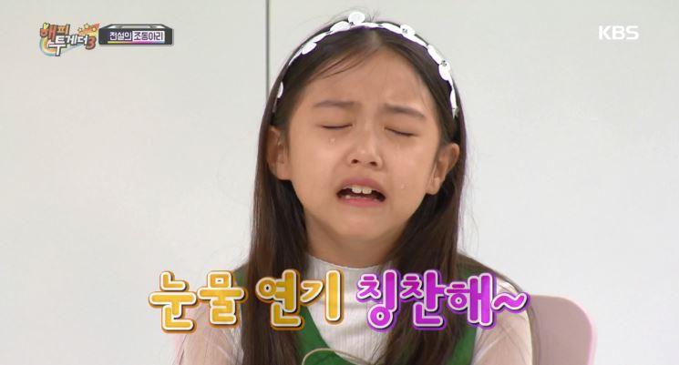 특기가 눈물 연기인 구건민!