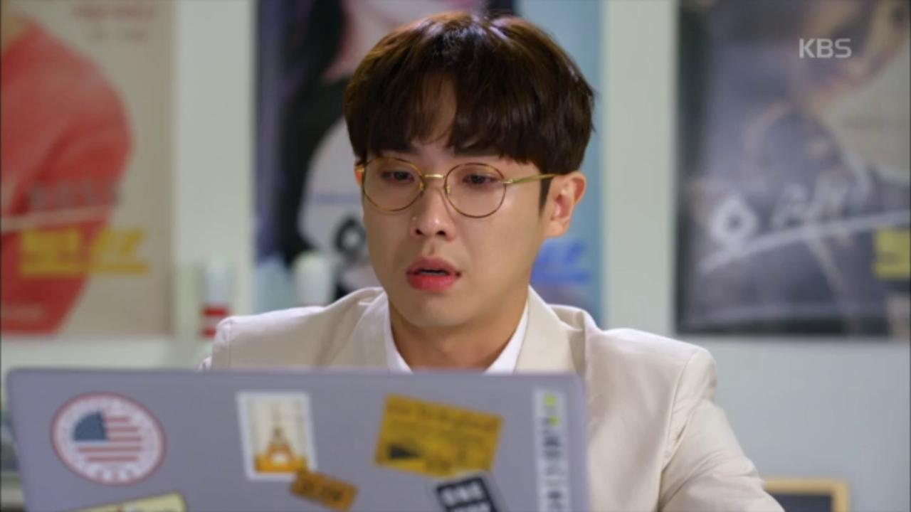 이준, 김영철 팬카페 활동 보고 글썽