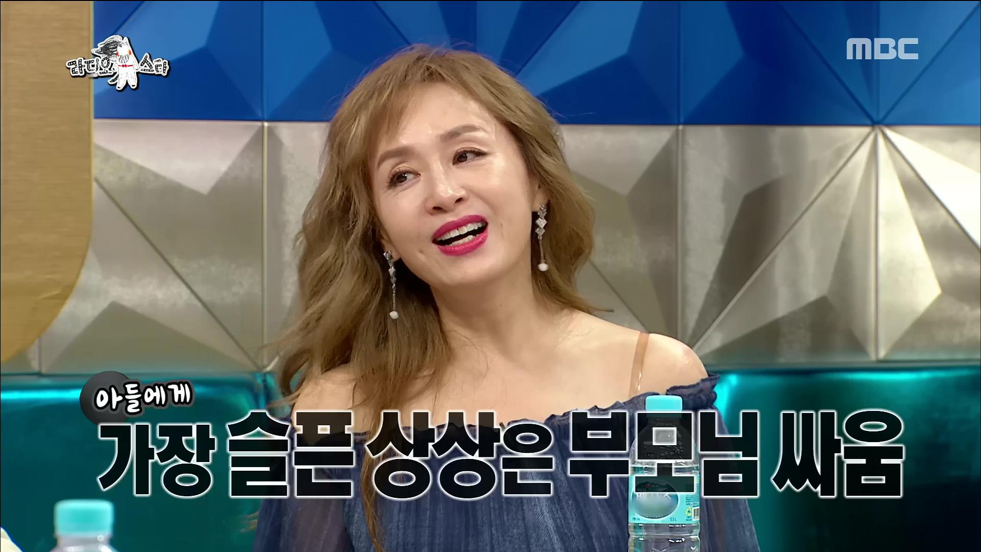 박해미, 부부싸움은 아들의 눈물 연기 원천?!
