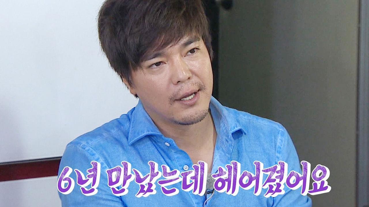 [단독] 임재욱, 6년 만난 여자와 헤어진 속마음 미치겠다
