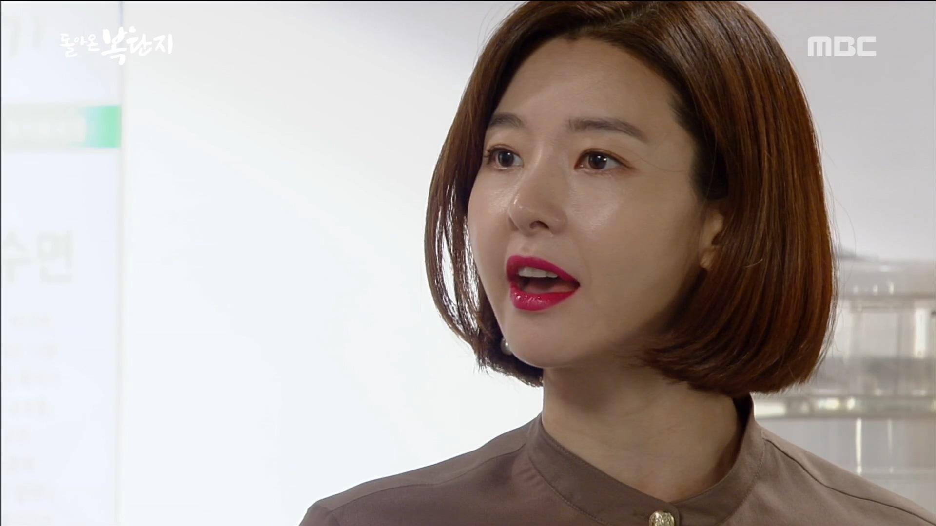 송선미, 강성연-고세원에 내 자식한테 무슨 짓을!