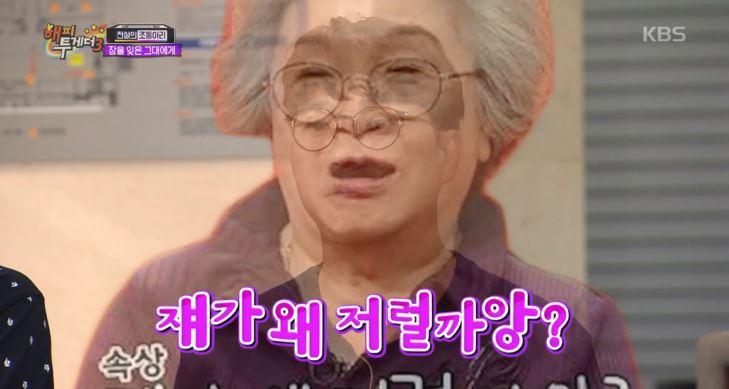 수홍맘, 박수홍과 환상(?)의 호흡으로 스피드 퀴즈 풀이!