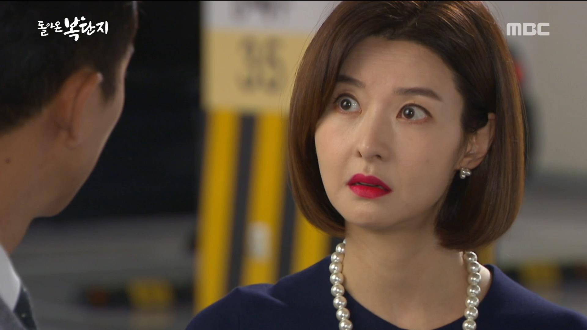 송선미, 고세원을 떠보다? 강성연과 결혼 하지마
