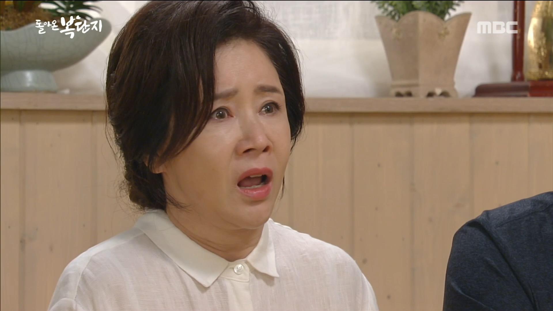 강성연-고세원, 모든 것을 각오하고 결혼하겠다는 거야?!