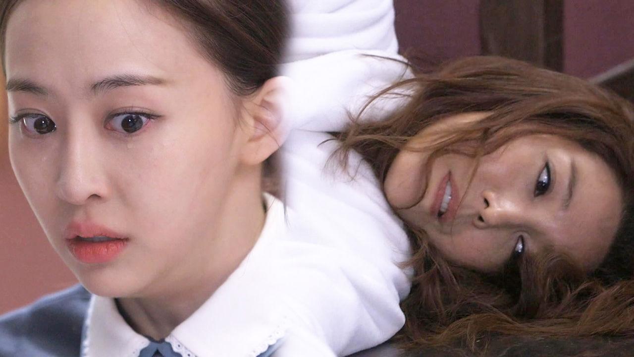 다솜, 몸싸움 끝에 죽어버린 전수경 확인 동공 지진