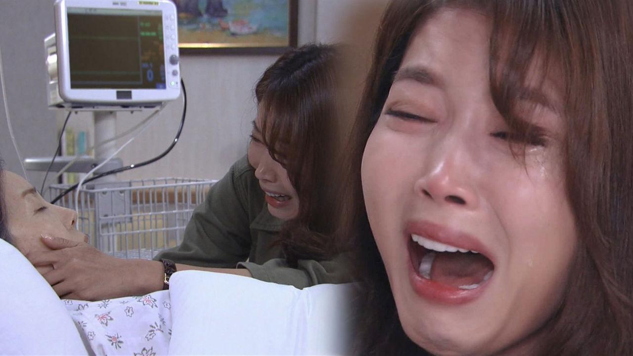 [단독] 오윤아, 세상 떠난  앞 거친 오열