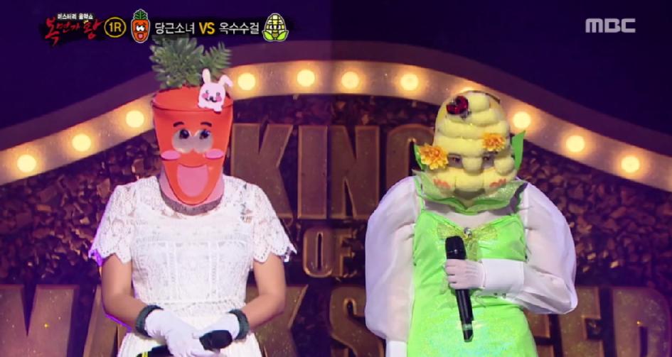 당근소녀 VS  옥수수걸 1라운드 무대! - 짧은치마