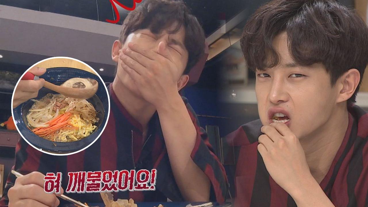 (아얏!) 혀 깨물 만큼 맛있는 냉 라면, 김민석 취향 저격
